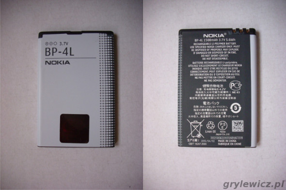 Nowa bateria nokia bp-4l