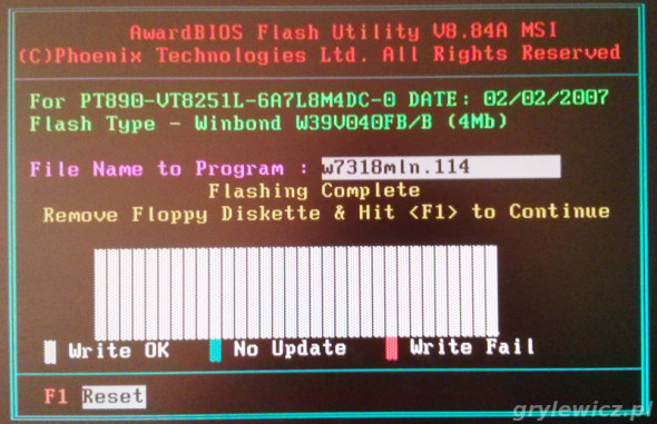 Nowy BIOS do MS7318