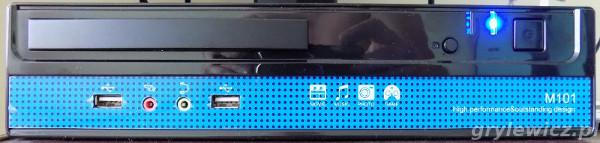 Obudowa mini ITX